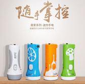可充電家用照明LED手電筒迷你超亮遠射戶外強光袖珍超小防身手電筒YGCN