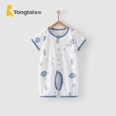 童泰夏季1-18月嬰幼兒男女寶寶衣服輕薄純棉短袖開襠蛤衣連身衣 幸福第一站