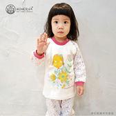 Minerva米諾娃 | 【夢幻紫藤系列】長袖套裝(1~4號)