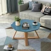 茶幾 北歐實木小茶幾客廳組合現代簡約多邊桌經濟型桌子家用邊幾小茶桌RM