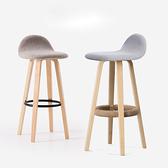 【IKHOUSE】北歐復古吧台椅(鐵環款)-吧台椅-高腳椅-開店