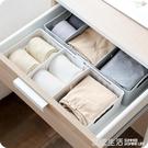 可伸縮抽屜分類整理盒 內衣褲襪子分隔收納盒雜物儲物盒『快速出貨』