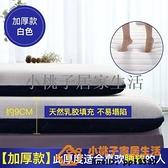 床墊軟墊乳膠家用加厚學生宿舍床單人褥子墊被榻榻米硬墊租房專用品牌【小桃子】
