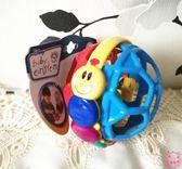 寶寶抓握柔軟球嬰兒手抓球搖鈴軟球寶寶益智玩具3-6-12個月全館87折