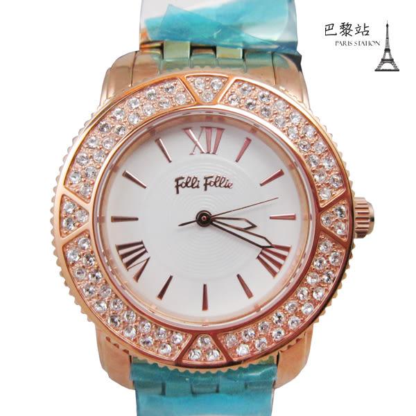 【巴黎站二手名牌專賣店】*現貨*Folli Follie 真品* 舞動華爾茲 水鑽腕錶 玫瑰金框
