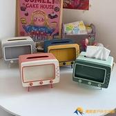 可愛電視機紙巾抽手機支架收納盒桌面擺件【勇敢者】
