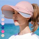 防曬帽夏天防紫外線遮陽帽 可伸縮拉板空頂...