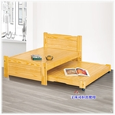 【水晶晶家具/傢俱首選】HT1600-5 檜木色3尺子母床(全組)