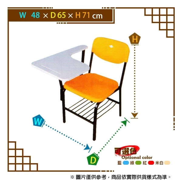 【 C . L 居家生活館 】4-7 單人椅(含固定桌板)/單人椅/多用途椅