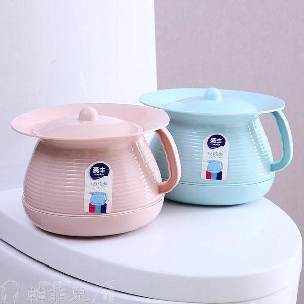 馬桶 塑料兒童尿壺室內小孩子尿盆小便盆老人痰盂行動馬桶防臭小便器 MKS韓菲兒