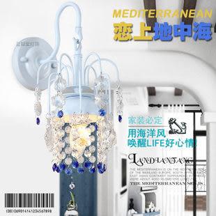 設計師美術精品館搶購 田園地中海歐式水晶壁燈飾 走廊客廳臥室創意床頭燈