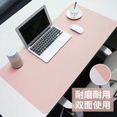 滑鼠墊超大號辦公桌墊筆記本電腦墊鍵盤家用寫字臺書桌加長厚墊子   初見居家