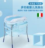 尿布台 換尿布台嬰兒護理台按摩台撫觸台多功能折疊嬰兒洗澡台 美芭