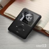 MP3MP4播放器迷你學生隨身電子書英語便攜式超薄 XW2959【Sweet家居】