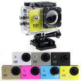 運動攝像相機摩托頭盔自行車記錄儀防潛水DV 一週年慶 全館免運特惠igo