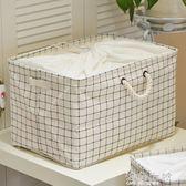 北歐ins束口棉麻收納箱防水環保收納盒有蓋束口臟衣筐摺疊收納箱 海角七號