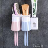 衛生間吸壁式牙刷架壁掛洗漱架牙刷筒牙刷杯牙刷置物架套裝收納架  米娜小鋪