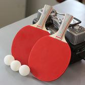 乒乓球拍雙拍【2拍3球】純實木底板成品拍耐磨膠皮兒童初學者球拍 sxx2095 【大尺碼女王】