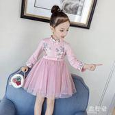 女童禮服 2018秋冬加絨中大女童旗袍寶寶網紗公主洋裝 BF11456【旅行者】