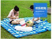 防潮墊野餐墊戶外加厚便攜野餐布野炊游草坪墊子地墊沙灘ins風    名購居家