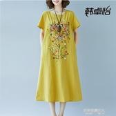 女裝夏裝新款民族風刺繡棉麻大碼女裝復古寬鬆中長款連身裙潮 凱斯盾