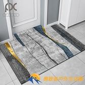 入戶門地墊北歐地毯客廳免洗家用防滑家用墊子【勇敢者】