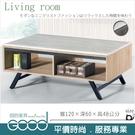 《固的家具GOOD》689-5-AK 強...