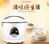 CFXB18-b-2不粘鍋電飯煲2l迷你電飯煲1人-2人-3人電飯鍋-享家