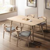 日本直人木業-日式全實木四張雅典椅搭配165公分全實木餐桌(高級山毛櫸實木)