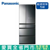Panasonic國際650L六門變頻玻璃冰箱NR-F656WX-X1含配送+安裝【愛買】