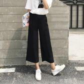 雪紡寬管褲女夏季新款學生韓版寬鬆七分休閒薄款垂感高腰      芊惠衣屋