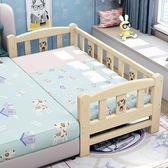 實木兒童床組 寶寶嬰兒小床拼接大床邊男孩單人加寬女孩公主床帶護欄