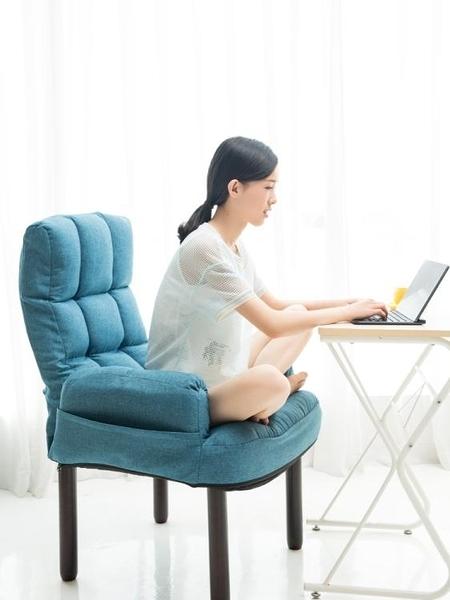 懶人沙發電視電腦沙發椅喂奶哺乳椅日式折疊躺椅單人布藝沙發 現貨快出YJT