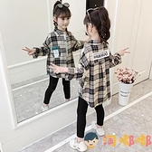 女童秋裝外套中大兒童中長款格子襯衫女孩衣服潮【淘嘟嘟】