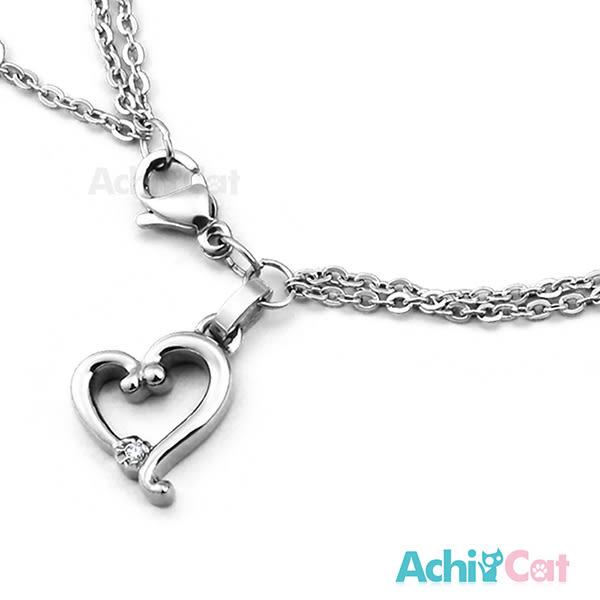 鋼手鍊 AchiCat 珠寶白鋼 浪漫之心 愛心