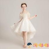 女童公主裙蓬蓬紗兒童主持人晚禮服婚紗裙花童鋼琴演出服【淘嘟嘟】