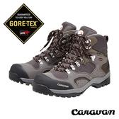 Caravan 男高筒GORE-TEX登山健行鞋/灰/0010106 登山 健行 寬楦
