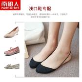吊帶襪無跟半截船襪高跟鞋襪子女夏天薄款隱形淺口防滑前腳掌短襪
