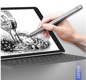 蘋果iPad電容筆apple pencil細頭