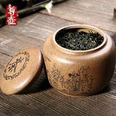 收納茶葉罐-紫砂段泥仿古刻八仙泡茶品茗普洱茶罐71d44[時尚巴黎]
