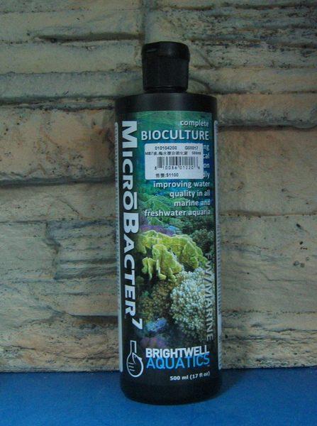 【西高地水族坊】美國BWA MlcroBacter MB7淡 海水複合消化菌 硝化菌菌種500ml(淡海水適用)