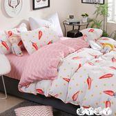 床單 床單三件套單件網紅全棉純棉1.2m米被套學生宿舍床上單人 四件套 愛丫愛丫