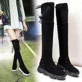過膝靴 秋冬季厚底增高長筒靴彈力靴休閒平底靴顯瘦高筒女靴子 免運