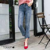 東京著衣-率性微刷破設計褲口牛仔長褲-S.M.L(180860)