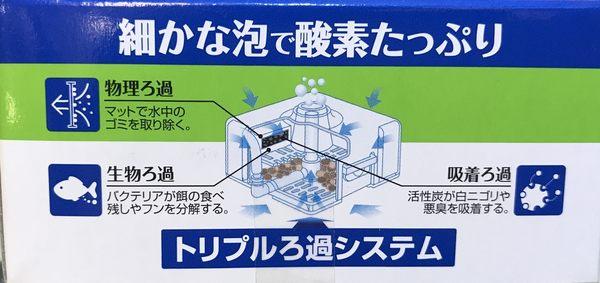 【西高地水族坊】日本五味GEX水中過濾器(迷你)- 水妖精