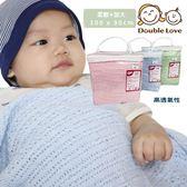 (附手提袋)加大+柔軟 洞洞毯 高磅數等級【JA0080】DL 寶寶包巾 包被 新生兒被 100%純棉 紗布衣