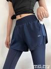 健身褲瑜伽褲女健身長褲高腰提臀彈力緊身收腹跑步訓練外穿假兩件運動褲 迷你屋 新品