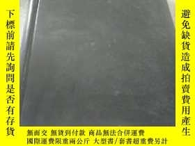 二手書博民逛書店CHEMICAL罕見AND ENGINEERING NEWS(化