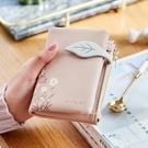 新款時尚韓版可愛女士小錢包女短款摺疊式學生日系錢夾