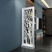 現代簡約客廳家具屏風鏤空座屏隔斷置物架花架時尚玄關屏風隔斷櫃 NMS 滿天星